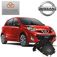 Защита двигателя Кольчуга для Nissan Micra (Premium)