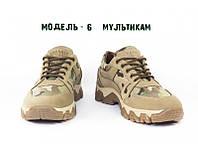 Армейские мужские кроссовки на мембране. Модель 6 мультикам