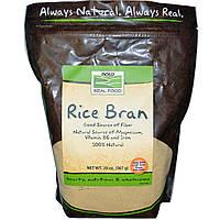 Now Foods, Real Food, рисовые отруби, 20 унций (567 г)