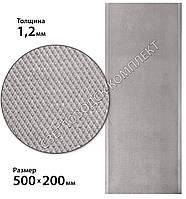 Полиуретан SELECT на тканевой основе, р. 500*190*1,2 мм цв. серебро