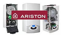 Газовые котлы Ariston.