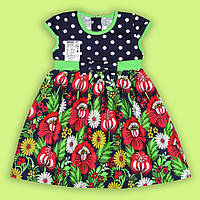 Необыкновенно стильное и очаровательное платье для девочки 110см