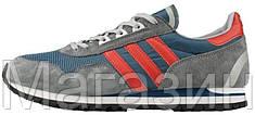 Мужские кроссовки Adidas Originals ZX400 Grey Адидас серые
