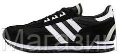 Мужские кроссовки Adidas Originals ZX400 Black Адидас черные