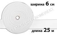 Резинка текстильная широкая, 6 см, Италия, цв. белый, фото 1