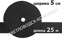 Резинка текстильная широкая, 5 см, Италия, цв. черный, фото 1