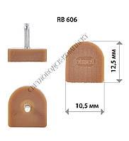Набойки полиуретановые BISSELL, р. 606 (10.5х12.5 мм), штырь 2.9 мм, цв. беж