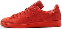 Женские кроссовки Adidas Stan Smith Power Red