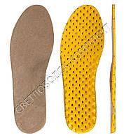 Ортопедические спортивные стельки ЕВА + ткань, арт. F3006