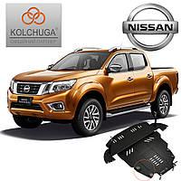 Защита двигателя Кольчуга для Nissan Navara (Premium)