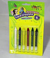 Краска аква грим в карандашах цвет, 6 цв