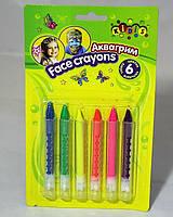 Краска аква грим в карандашах НЕОНОВЫЙ цвет, 6 цв