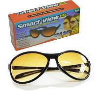 Очки для водителей Smart View