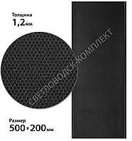 Полиуретан SELECT на тканевой основе, р. 500*190*1,2 мм цв. чёрный
