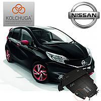 Защита двигателя Кольчуга для Nissan Note (Premium)