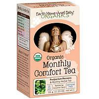 Earth Mama Angel Baby, Organic, чай Monthly Comfort Tea, восстанавливающая корица, без кофеина, 16 чайных пакетика по 1,23 унции (35 г) каждый