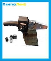 Паяльник для полипропиленовых труб  20-32