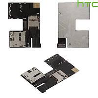 Коннектор SIM-карты для HTC Desire 500, оригинал