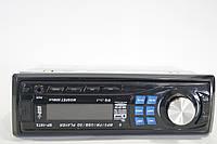 USB/SD MP3 проигрыватель Pioneer SP-1873 1Din автомагнитола, фото 1