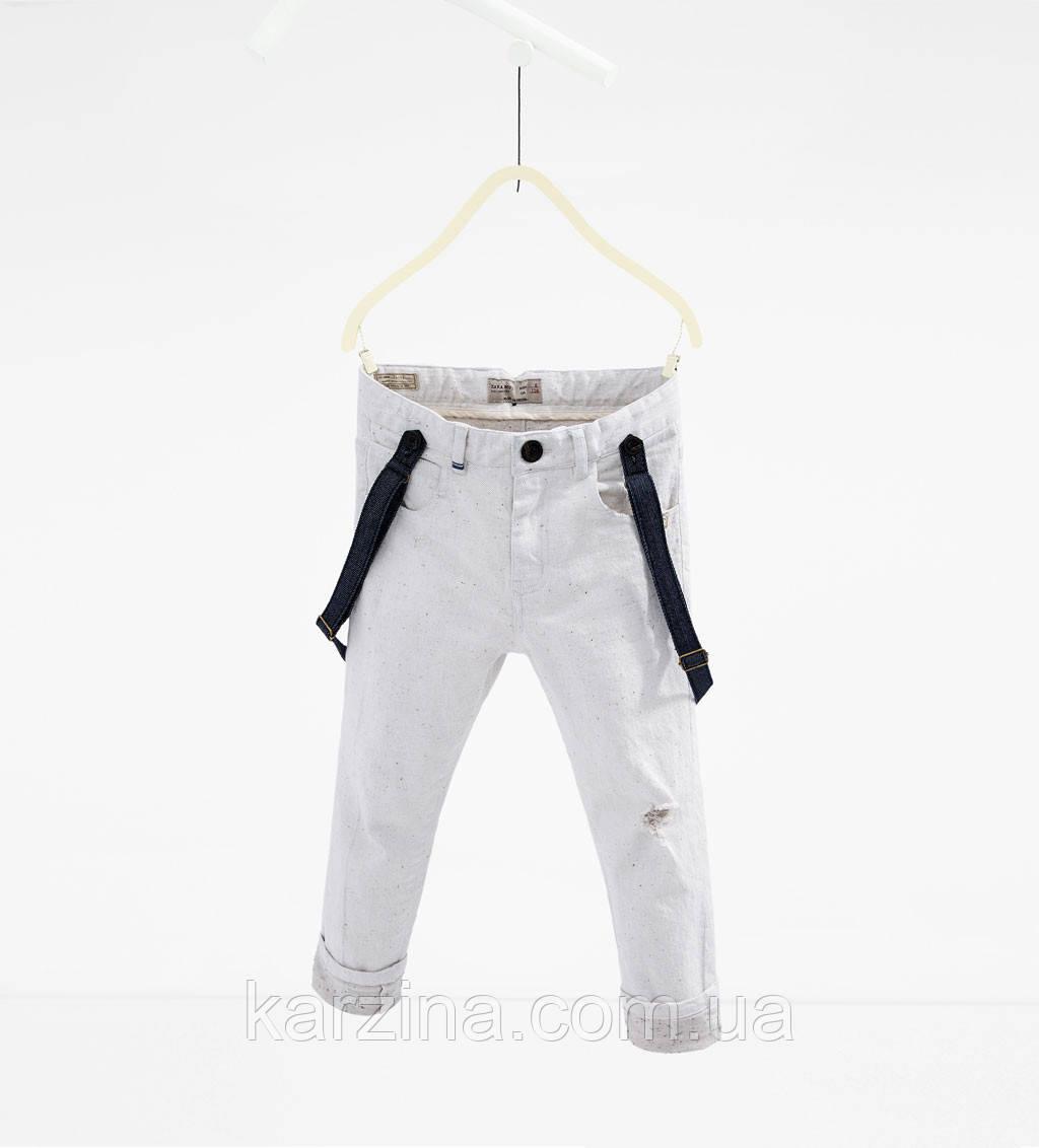 Брюки для мальчика на подтяжках Zara 11-12лет