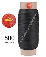 Нить вощёная прошивочная, полиэстер, 500 м, Текс №375 цв.чёрный, круглая нить