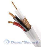 Комбинированный кабель внутренний RG-59(медь)+2х0,5- 305м.