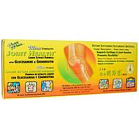 Prince of Peace, Ultra Strength Joint Health, Liquid Extract Formula, 30 Bottles (0.34 fl oz, 10cc) Each