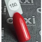 Гель лак Oxxi №150 (яркий красный с микроблеском),8 мл