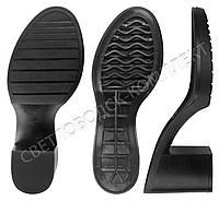 Подошва для обуви Агата ТР (Agata), цв. черный