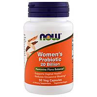 Now Foods, Пробиотики для женщин, 20 млрд живых культур