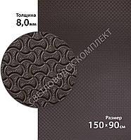 Облегчённая резина, качество А, р. 1.5*0.9 м, толщ. 8 мм, 65 Shore A, цв. коричневый, фото 1