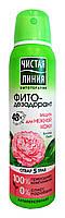 Фитодезодорант-спрей Чистая линия  Защита для нежной кожи - 150 мл.
