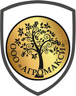 Семена табака Агромакси