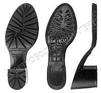 Подошва для обуви Вера-5 ТР, цв. черный