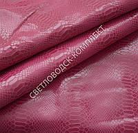 """Кожа свиная подкладочная с текстурой """"рептилия"""" цв. розовый, фото 1"""