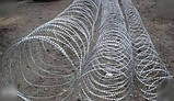 Егоза диаметром 400;450;650 мм с 3-мя скобам ГОСТ доставка по Украине, колючая проволока. Казачка, фото 4