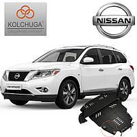 Защита двигателя Кольчуга для Nissan Pathfinder (Premium)