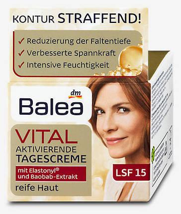 Крем для лица Balea Vital для зрелой кожи 50мл, фото 2