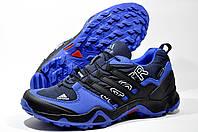 Кроссовки для трекинга Adidas Terrex Fast Gore-tex
