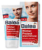 Крем для лица Balea защита от холода 50мл