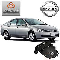 Защита двигателя Кольчуга для Nissan Primera (Premium)