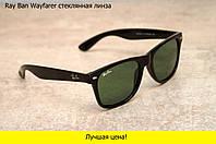 Солнцезащитные очки Ray Ban Wayfarer 2140 стеклянная линза C15