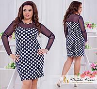 Платье французский трикотаж Большого размера
