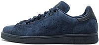 Мужские кроссовки Adidas Stan Smith Blue Suede