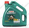 Моторное масло Castrol Magnatec 5w30 4л А5