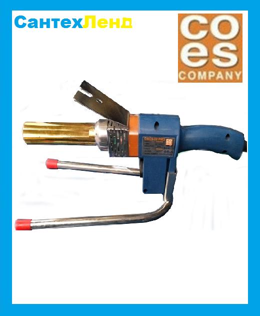 Паяльник для пластиковых труб Coes 32 Pro (20-32)