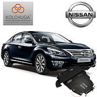 Защита двигателя Кольчуга для Nissan Teana (Premium)