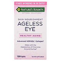 Nature's Bounty, Увлажняющий омолаживающий крем вокруг глаз Optimal Solutions, 120 капсул