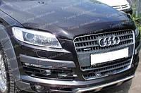 Дефлектор Ауди Q7 (мухобойка на капот Audi Q7 )