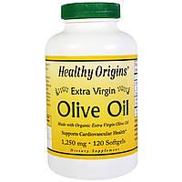 Healthy Origins, Оливковое масло холодного отжима, 1250 мг, 120 мягких желатиновых капсул
